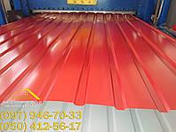 Купить профнастил с полимерным покрытием КРАСНОГО ЦВЕТА RAL 3011, профлист ПС-10 красный для забора и ворот