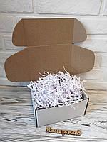 Коробка белая 205*205*125 мм  для подарка с белым наполнителем , для сувенира, для мыла, косметики, пряника