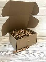 Коробка 205*205*125 мм крафт для подарка с крафт/коричневым наполнителем , для сувенира, для мыла, фото 1