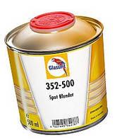 Растворитель для переходов Glasurit 352-500 Spot Blender BASF