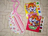 Детский слюнявчик для девочки | Дитячий слюнявчик для дівчинки