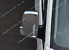Накладки на зеркала заднего вида Mercedes Sprinter 2006-2018, фото 5