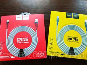 Оригинальный кабель HOCO U32 micro USB