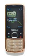 Мобильный телефон Nokia 6700 Gold