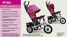 Велосипед коляска трехколесный VT1436 надувные колеса со спицами с родительской ручкой
