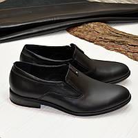 Туфли мужские классические, из натуральной черной кожи