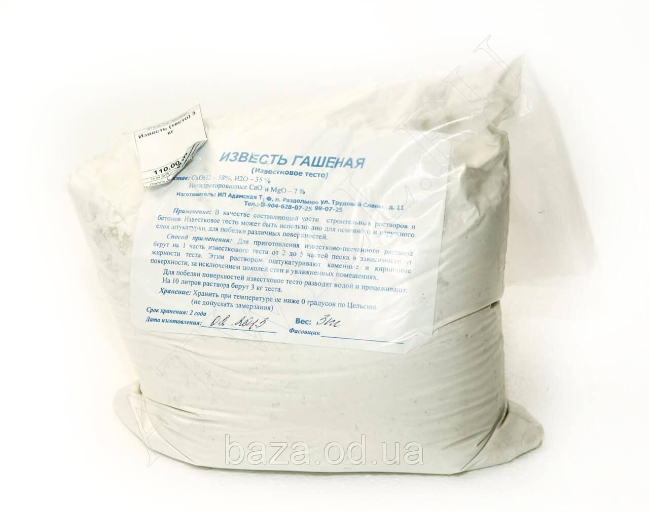 Известь гашенная (Известковое тесто) супер белое 4 кг