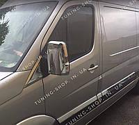 Накладки на зеркала заднего вида Volkswagen Crafter 2006-2017