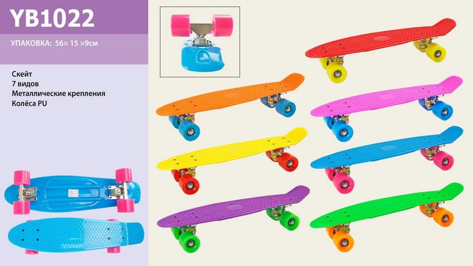 Скейт Пенни Penny Board 1022 56*15 см, 7 цветов