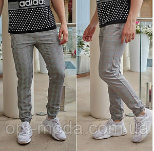 """Мужские стильные спортивные штаны """"Брэндон"""""""