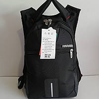 Рюкзак удобный городской черный