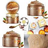 Скраб для тела Bioaqua almond body scrub с экстрактом абрикоса, 120 г, фото 5