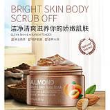 Скраб для тела Bioaqua almond body scrub с экстрактом абрикоса, 120 г, фото 6