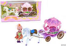 Карета с лошадкой 3238A, кукла