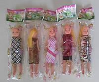 Кукла маленькая 14см в пакете
