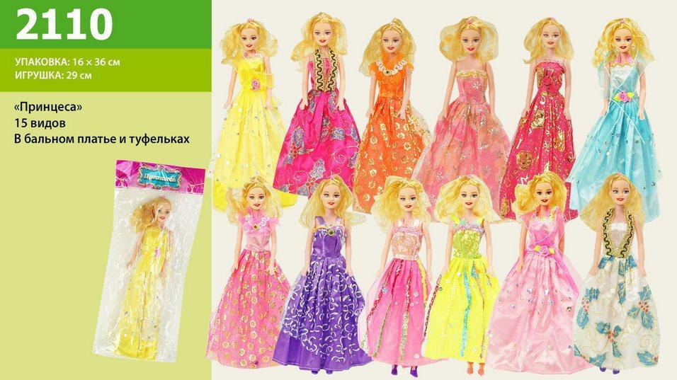 Кукла типа Барби 2110 Принцесса