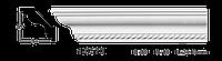 Карниз потолочный с орнаментом Classic Home 1-0570, лепной декор из полиуретана