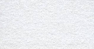 Протиковзка стрічка Heskins Біла Стандартна