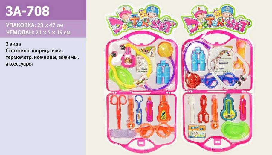 Доктор 3A-708 2 вида, стетоскоп, шприц, термометр, очки, ножницы, в чемодан. 21*5*19см