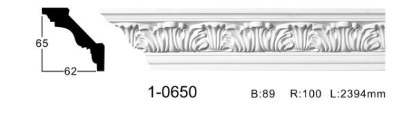 Карниз потолочный с орнаментом Classic Home 1-0650, лепной декор из полиуретана