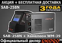 Сварочный инвертор ДНІПРО-М SAB-258N ( САБ-258Н ) + Хамелеон WM-39 В ПОДАРОК . ( аппарат Днипро-М )