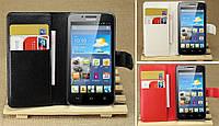 Чехол-бумажник для Huawei Ascend Y511-u10 (4,5 дюйма)