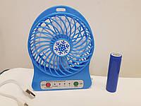 Портативный настольный вентилятор Portable Fan Mini F 95 со съемным аккумулятором