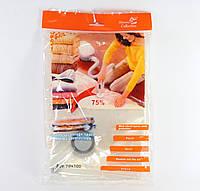 Пакет VACUUM BAG 70*100 \ A0033 (продается по 12 штук) (144), фото 1