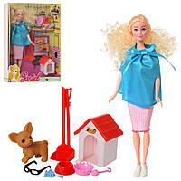 """Кукла Барби с собачкой """"Sariel"""""""