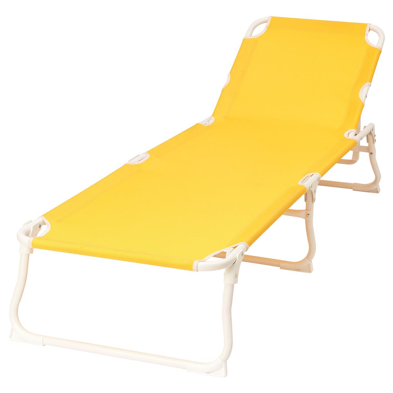 IKEA HAMO Шезлонг, желтый  (704.256.65)