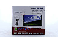 Автомагнитола MP3 8702 BT Android