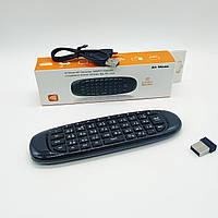 Пульт Air Mouse C120 с русской клавиатурой