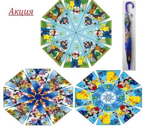 Зонт детский Pokemon, Покемон, полиэстер ткань зонтик 88см