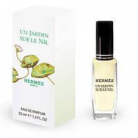 Женский мини-парфюм Hermes Un Jardin sur le Nil, 50 мл