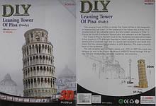 3D Пазл 2801J Пізанська вежа
