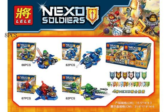 Конструктор лего Нексо Найтс 79275 NEXO KNIGHT 4-вида