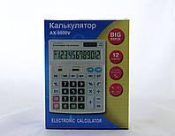 Калькулятор AX 9800V (60)
