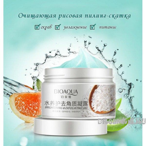 Гель-пилинг Bioaqua с экстрактом риса Brightening & Exfolianting Gel