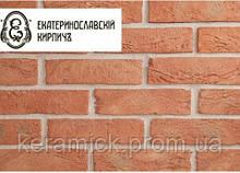 Екатеринославский кирпич Киевская русь