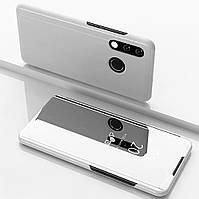 Зеркальный Чехол Книжка для Samsung Galaxy A30 2019 A305 (Серебряный)