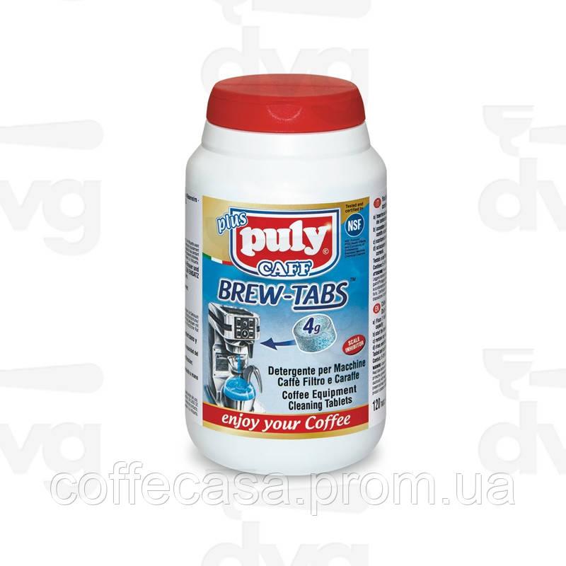 Таблетки для чистки груп Puly Caff 120 шт по 4,0 г (9V65820)