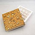 Коробка для 16 цукерок 185*185*42 фон ТЕМНИЙ, фото 2