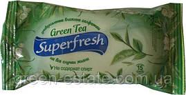 Серветки вологі SuperFresh Зелений чай 15шт.