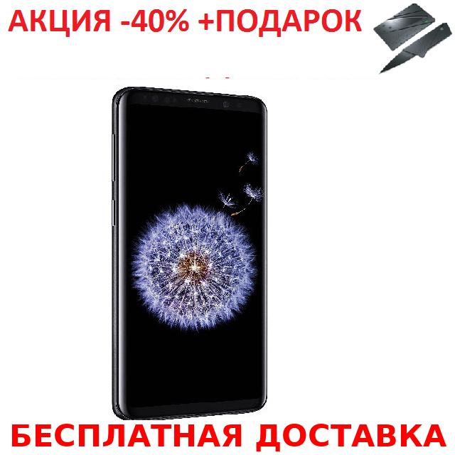Телефон Samsung Galaxy S9 64 GB ГБ  Original size Высококачественная реплика + нож- визитка