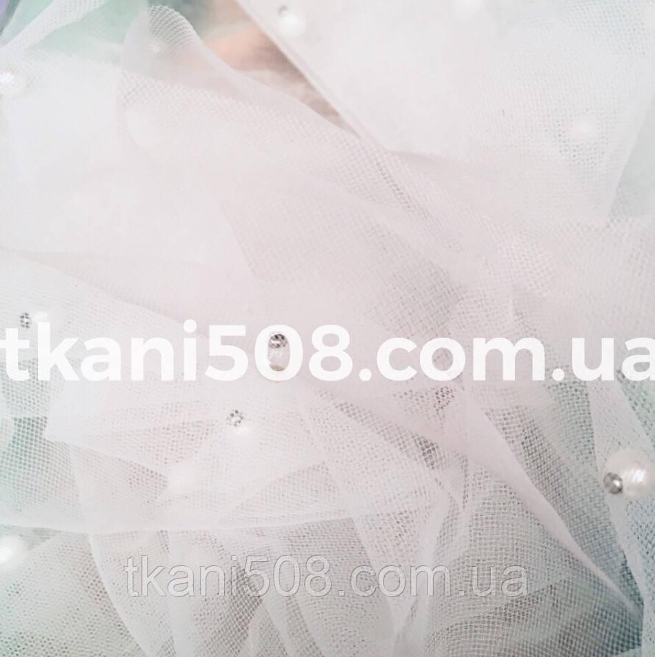 Еврофатин (намистини) Білий