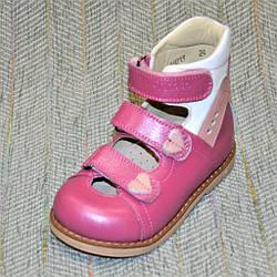 Детские ортопедические туфельки Orthobe размер 24 30