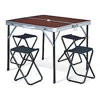 Grilly Стол пластиковый раскладной + 4 стула (НХРТ-8833)