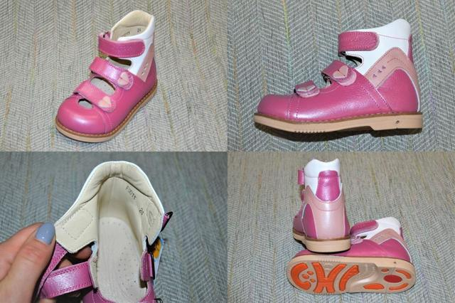 Дитячі ортопедичні черевички Orthobe фото