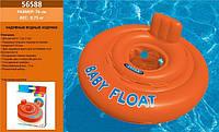 Круг лодочка надувной 56588 Intex, со спинкой 1-2 года