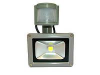 Прожектор светодиодный с датчиком движения 10 Вт, фото 1